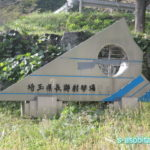 長瀞射撃場でオーバーホールしたエースハンターのスコープ調整してきた。